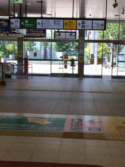 JR郡山駅西口方向